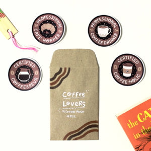 Coffee Lovers | Brown (4pcs)